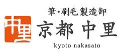 nakasato-logo.jpg