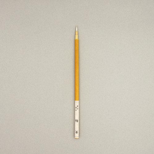 黄軸石版筆