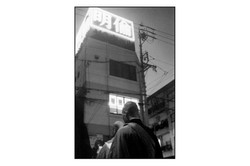 FOTO 024