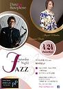 2021/4/24,川崎ぴあにしも,SaturdayNightJazzつづらのあつしsax&板垣光弘pf