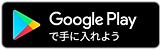 DLgoogle.png