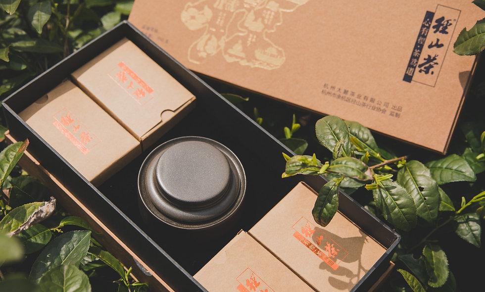 Grüner Shantu-Tee - Set