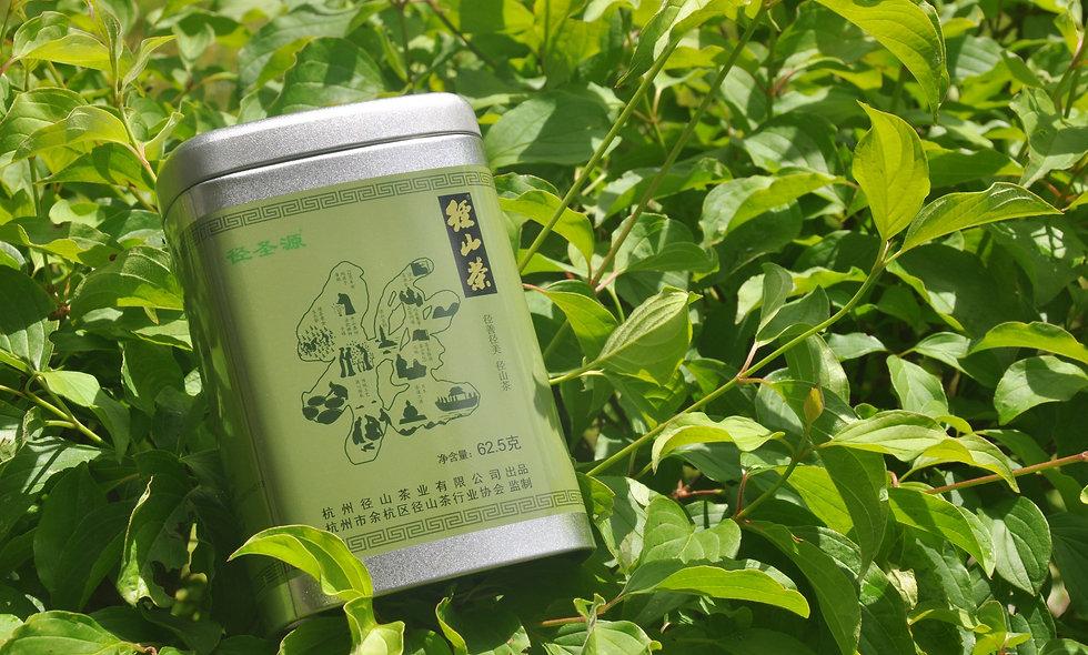 Grüner Shantu-Tee - Handverlesen 2018