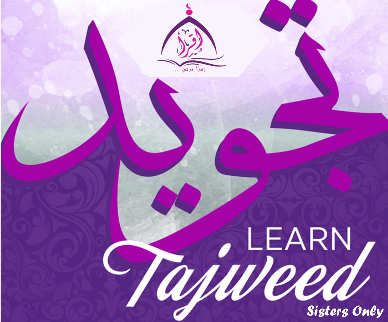 Tajweed%20Sisters_edited