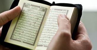 Level 2 Quran memorization