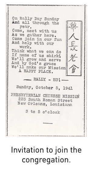 The Chinese Presbyterian Church of New Orleans