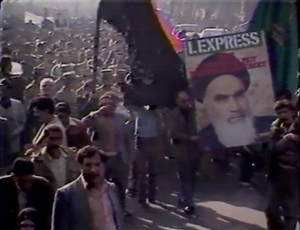 Demonstrators in Tehran during the Iran Hostage Crisis.