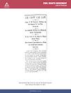 CivilRights_NewspaperArticle_Nov19_1892.
