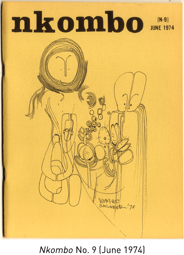 Nkombo No. 9 (June 1974)