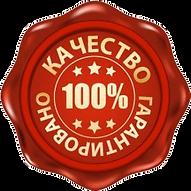 kachestvo-1.png