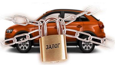 vykup-kreditnyh-avto