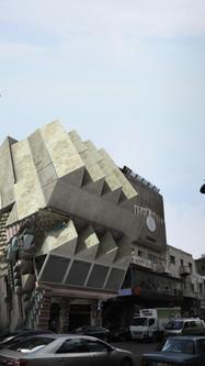 Jaffra Theatre