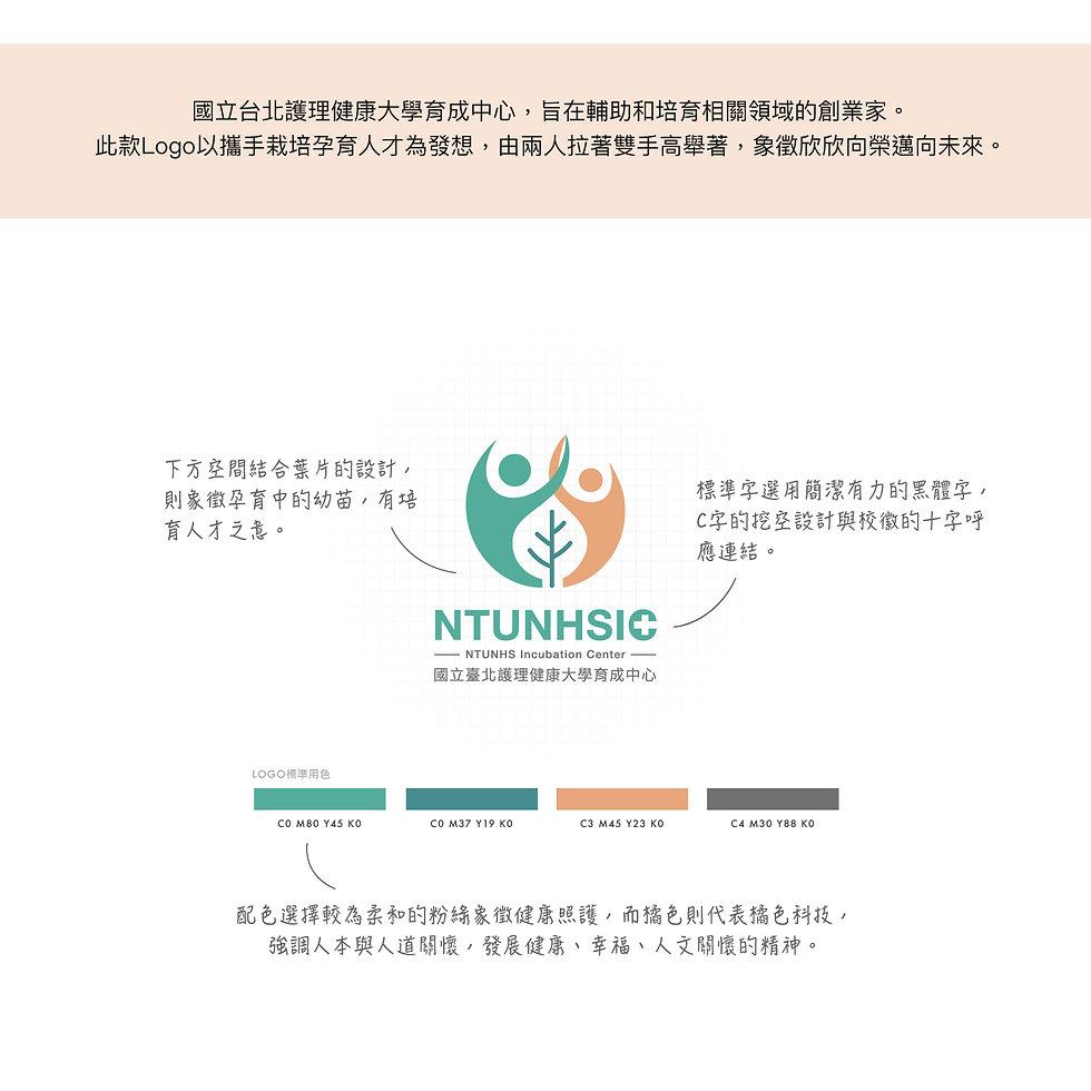 台北護理大學.jpg
