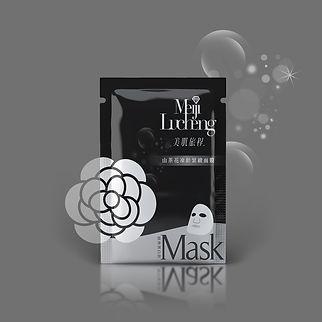 mask-b3.jpg