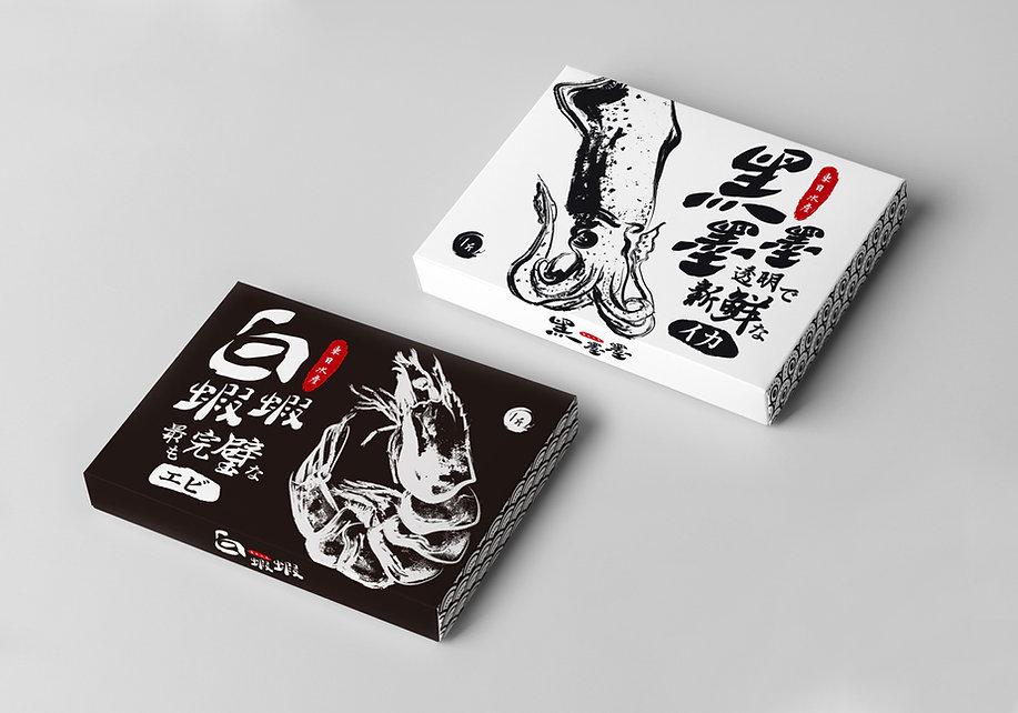 日式e.jpg