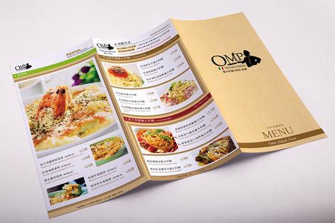menu_2_orig.jpg