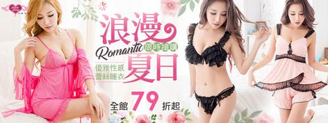 0612-廣告圖.jpg