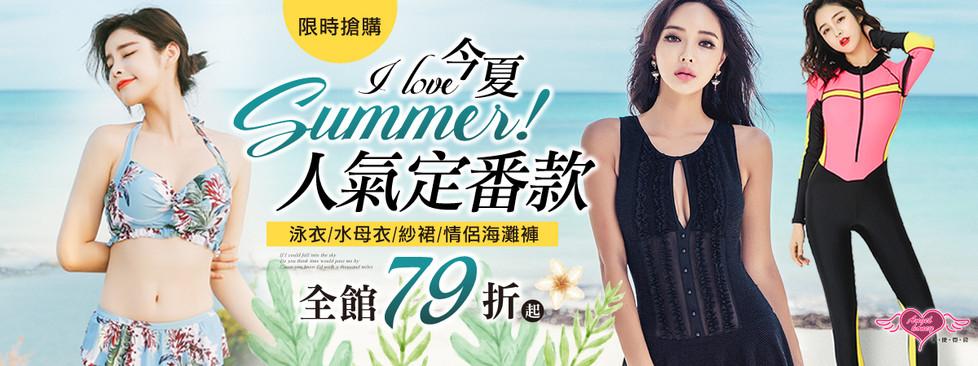 廣告banner設計.jpg