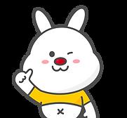 兔腳介紹圖-專業項目.png