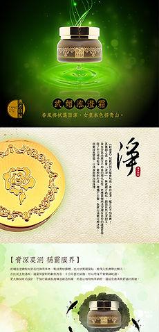 唐方-1.jpg
