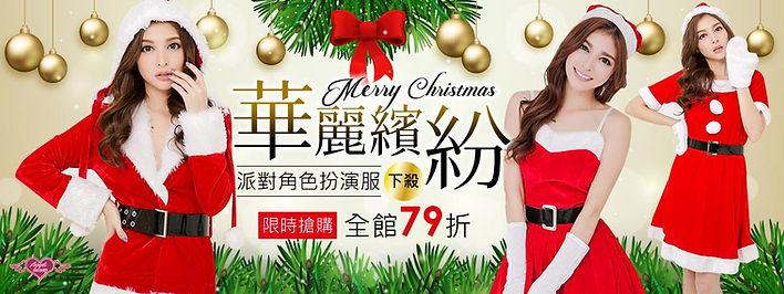 聖誕廣告圖.jpg