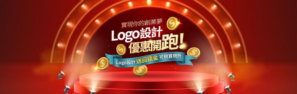 logo優惠廣告.jpg