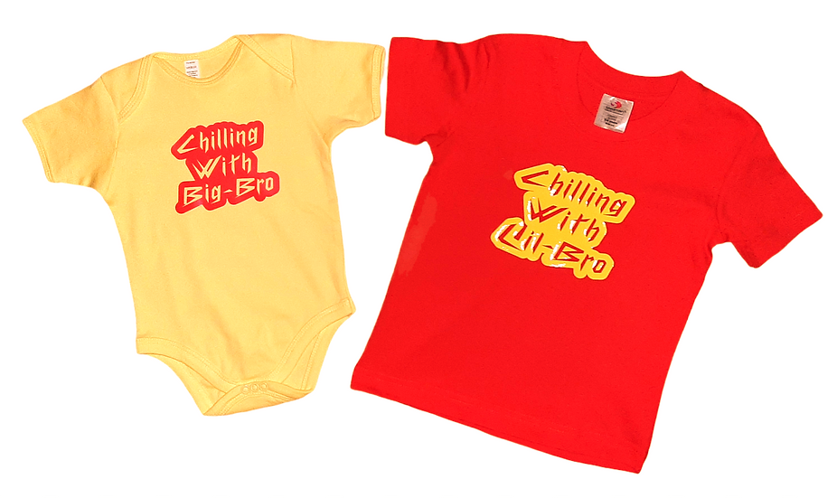 Personalised Chilling With Kids Tee & Baby Body Suit Set