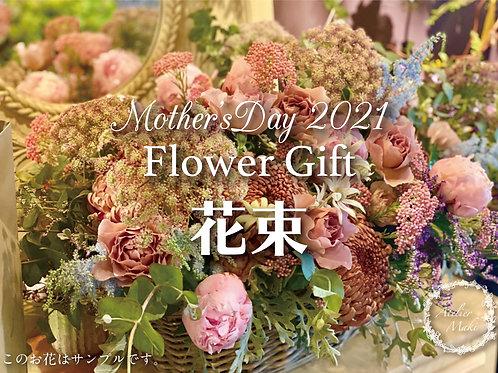 母の日ギフト 花束 [発送100サイズ]
