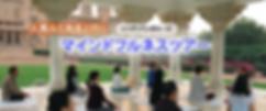 スクリーンショット 2019-10-01 11.47.42.png