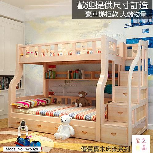 (包運費) 實木松木床架 梯柜床 5種尺寸(送櫃桶 書架)(需要自己組裝)(約12至14日送到)