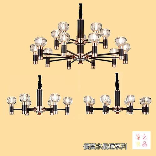 (包送貨)自帶光源吊燈 北歐風格 鐵藝風格 水晶燈 客廳房間燈(約5-7天到)