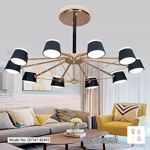 (包送貨)LED中性光 北歐風格 鐵藝風格 簡約風格 客廳房間燈(約5-7天到)