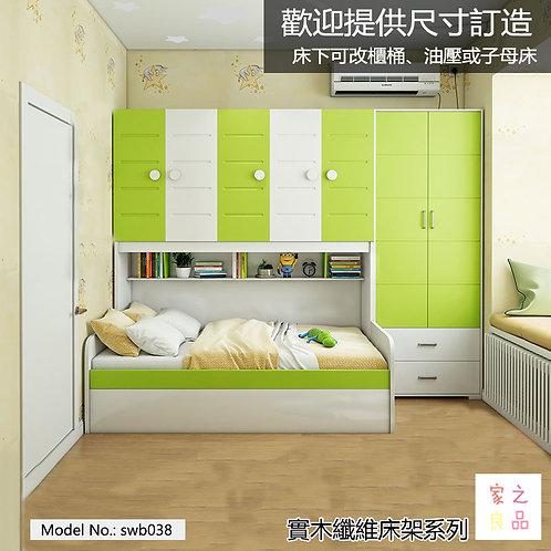 (包送貨) 衣櫃床 連三櫃桶 子母床 或油壓床 組合床 尺寸可訂做 (可加錢安排師傅安裝)(約12至14日送到)