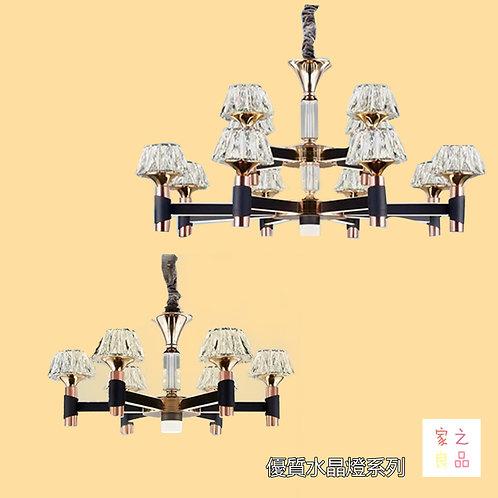 (包送貨)自帶光源中性光 北歐風格 鐵藝風格 水晶燈 客廳房間燈(約5-7天到))