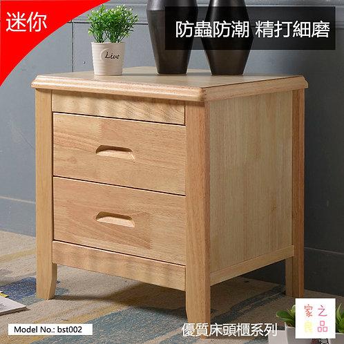 (包運費) 簡約現代 實木床頭櫃 原木色 储物 卧室边柜(整裝)(約10至12日送到)