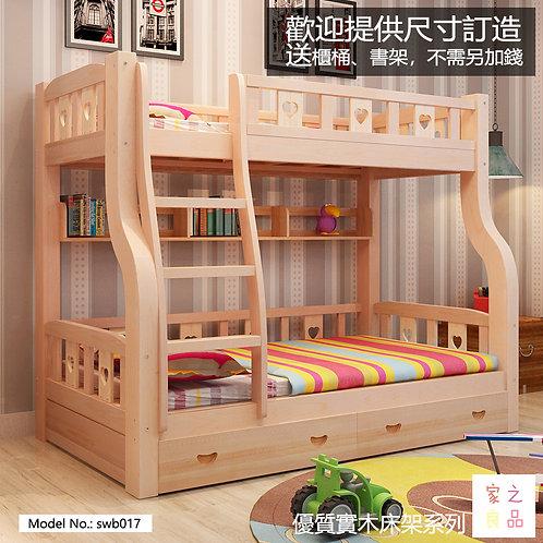 (包運費) 尺寸可訂做 實木床架 大小碌架床 (送櫃桶 書架)(需要自己組裝)(約12至14日送到)