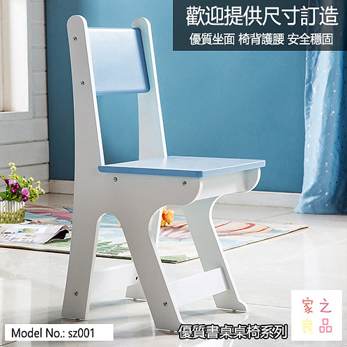 (不單賣)兒童學習方形椅 靠背護腰  優質坐面 穩固安全環保漆 (需要自己組裝)(約13至15天送到)
