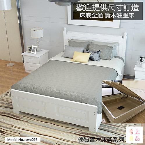 (包運費) 歐陸式 實木油壓床 儲物床 單人床雙人床 歡迎訂造尺寸 (需要自己組裝)(訂做約20至25日送到)