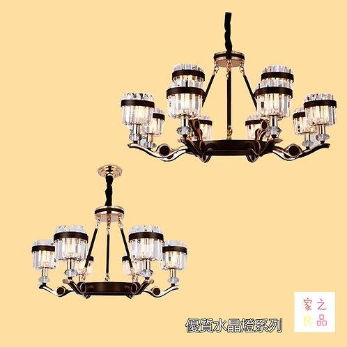 (包送貨)北歐風格 鐵藝風格 水晶燈 客廳房間燈(約5-7天到)