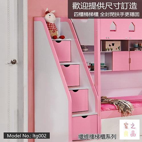 (包運費) 高架床/碌架床 樓梯櫃 抽屜四櫃桶 (需要自己組裝)(約14至16日送到)