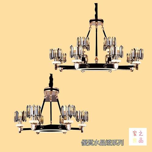 (包送貨)北歐風格 鐵藝水晶燈 房間客廳燈(約5-7天到)