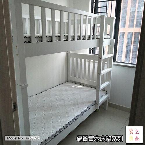 (包運費)上下床 雙人床 實木高架床 尺寸可訂製(約14至18日送到)swb059B(需要自己組裝)