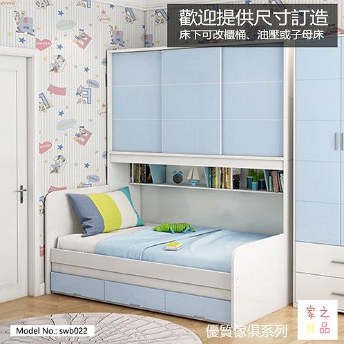 (包送貨) 衣櫃床 連三櫃桶 子母床 或油壓床 組合床 尺寸可訂做 (可加錢安排師傅安裝)(約7至10日送到)