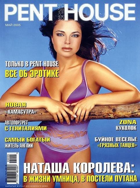фотосессия русских звезд в пентхаусе порки видел