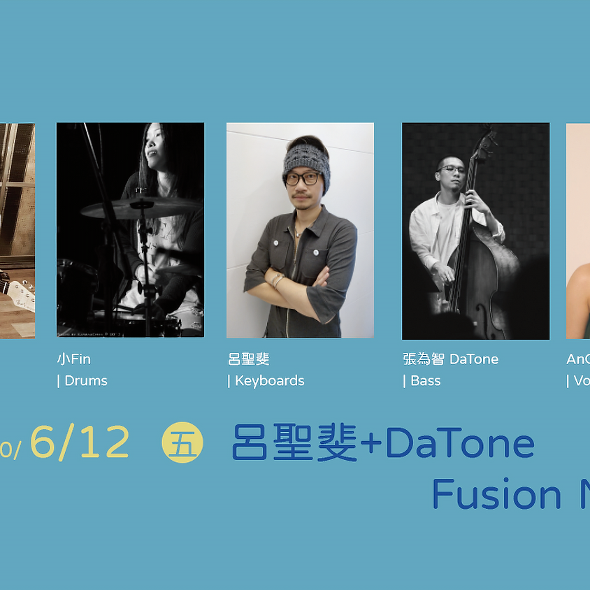 呂聖斐+DaTone Fusion Night