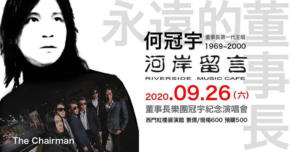 WhatsApp Image 2020-08-12 at 19.55.34.jp