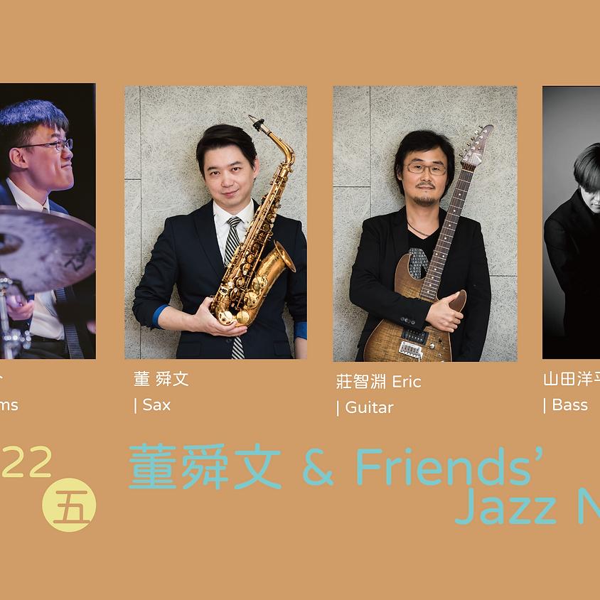 董舜文 & Friends' Jazz Night