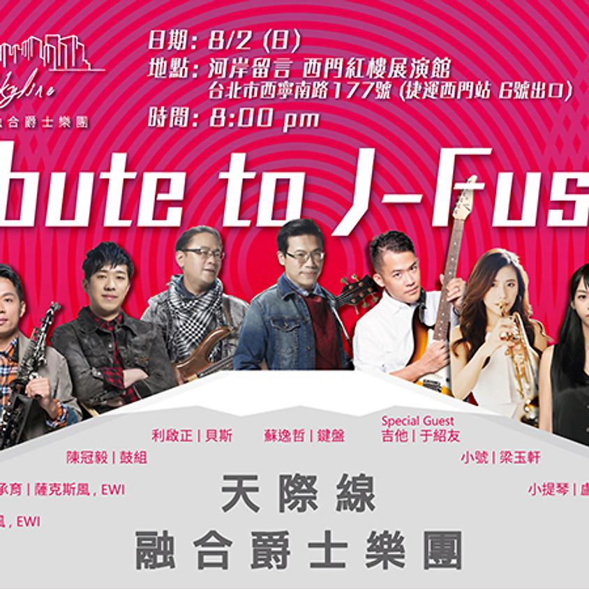 Skyline 天際線融合爵士樂團《A Tribute to J-Fusion 3》