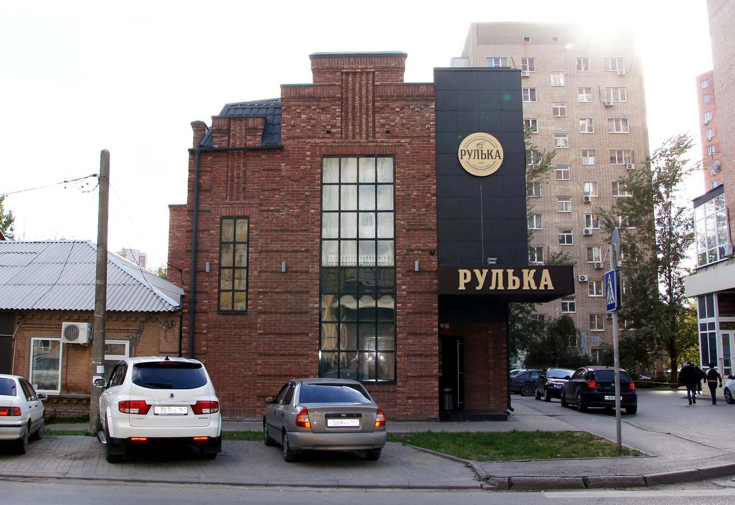 Двухэтажное здание Brickborder