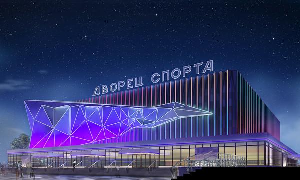 Дворец спорта г. Ростов-на-Дону